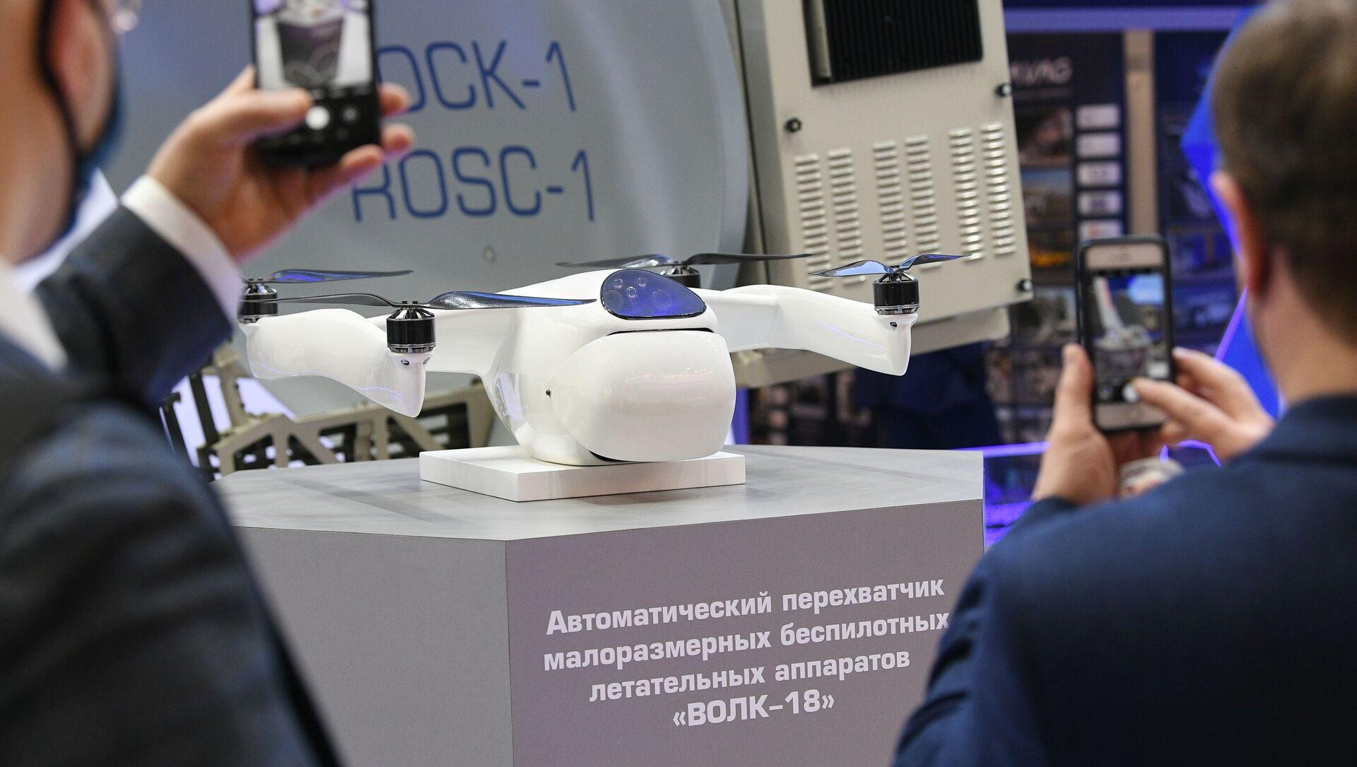 Dron cazador autónomo ruso Volk-18 - Sputnik Mundo, 1920, 10.02.2021