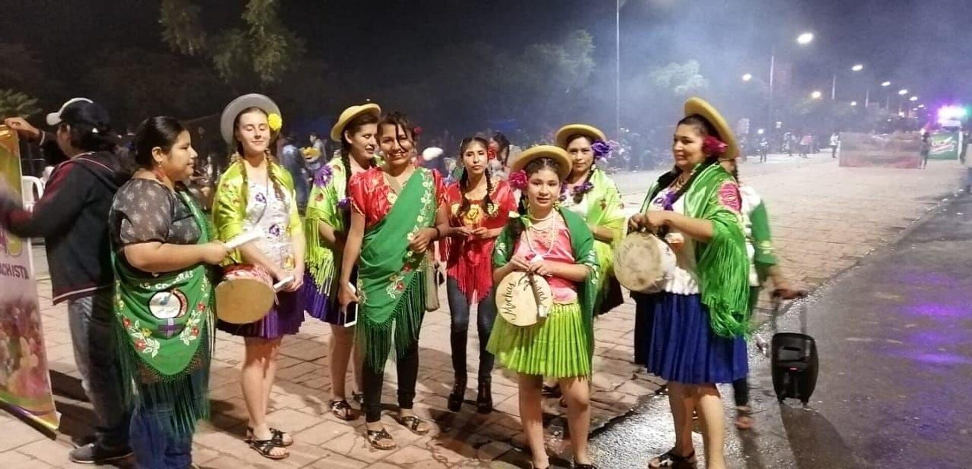 Celebración del Día de las Comadres en la ciudad de Tarija, Bolivia - Sputnik Mundo, 1920, 11.02.2021