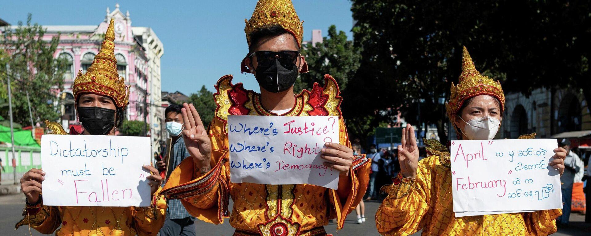 Protestas en Birmania - Sputnik Mundo, 1920, 11.02.2021