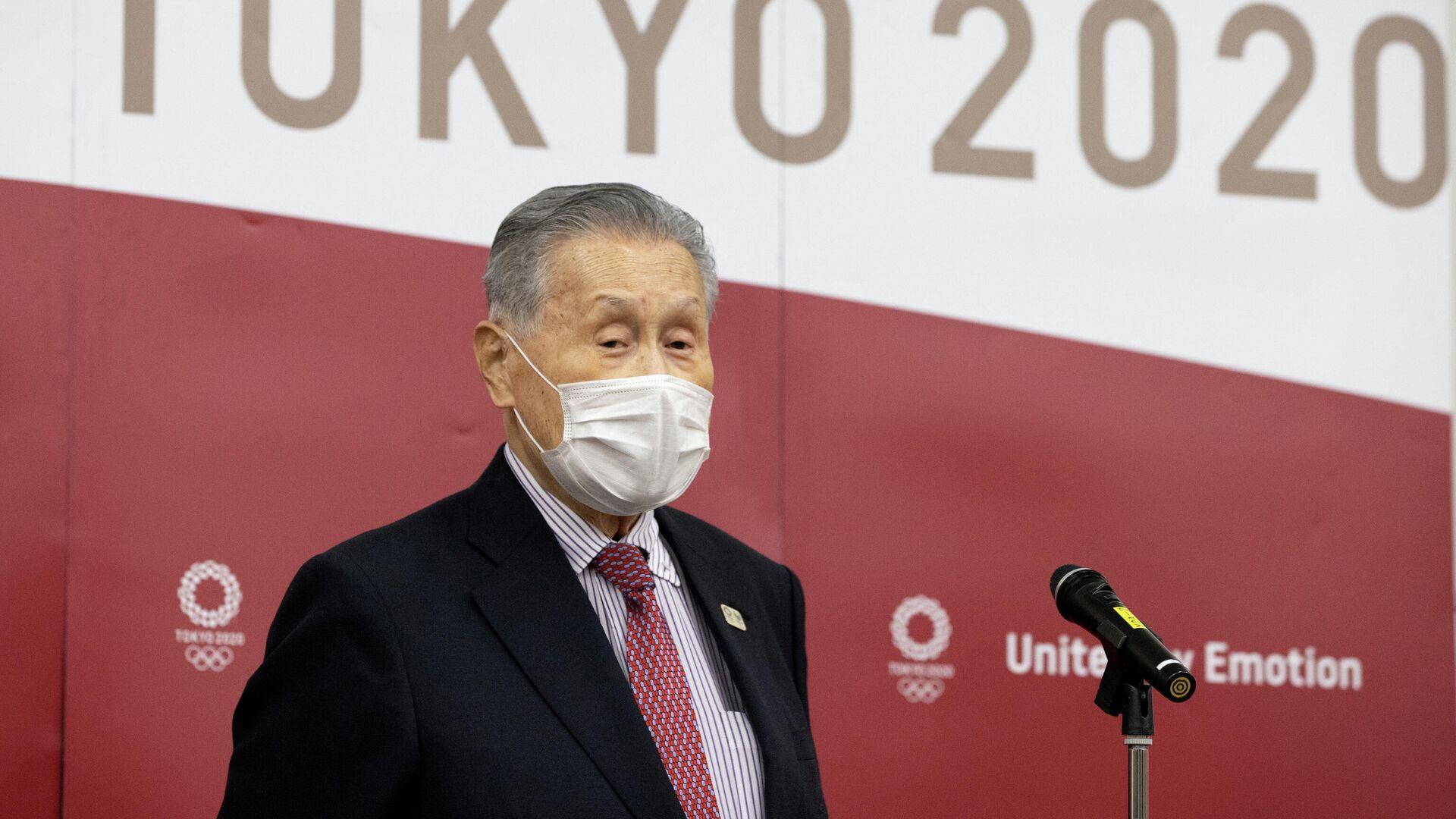 Yoshiro Mori, el presidente del comité organizador de los Juegos Olímpicos de Tokio - Sputnik Mundo, 1920, 12.02.2021