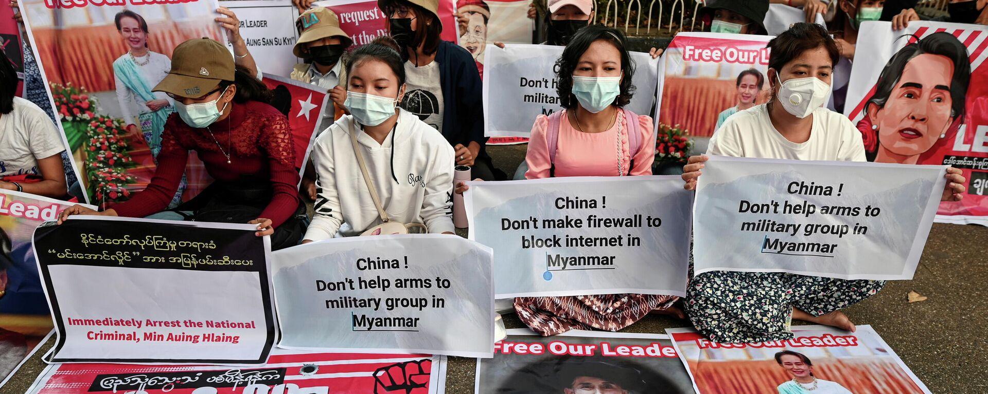 Protesta sentada en Birmania - Sputnik Mundo, 1920, 12.02.2021