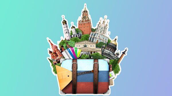 Al llegar a Rusia, su cultura me gustó desde un primer momento  - Sputnik Mundo