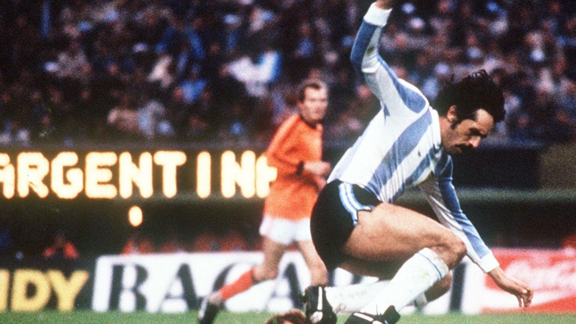El futbolista argentino Leopoldo Luque durante la final del Mundial de 1978 - Sputnik Mundo, 1920, 15.02.2021