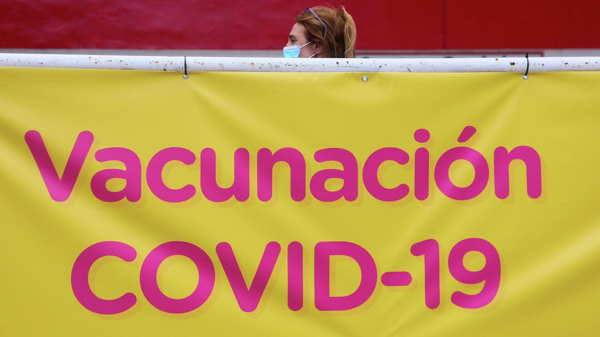 Vacunación en Buenos Aires - Sputnik Mundo, 1920, 13.10.2021