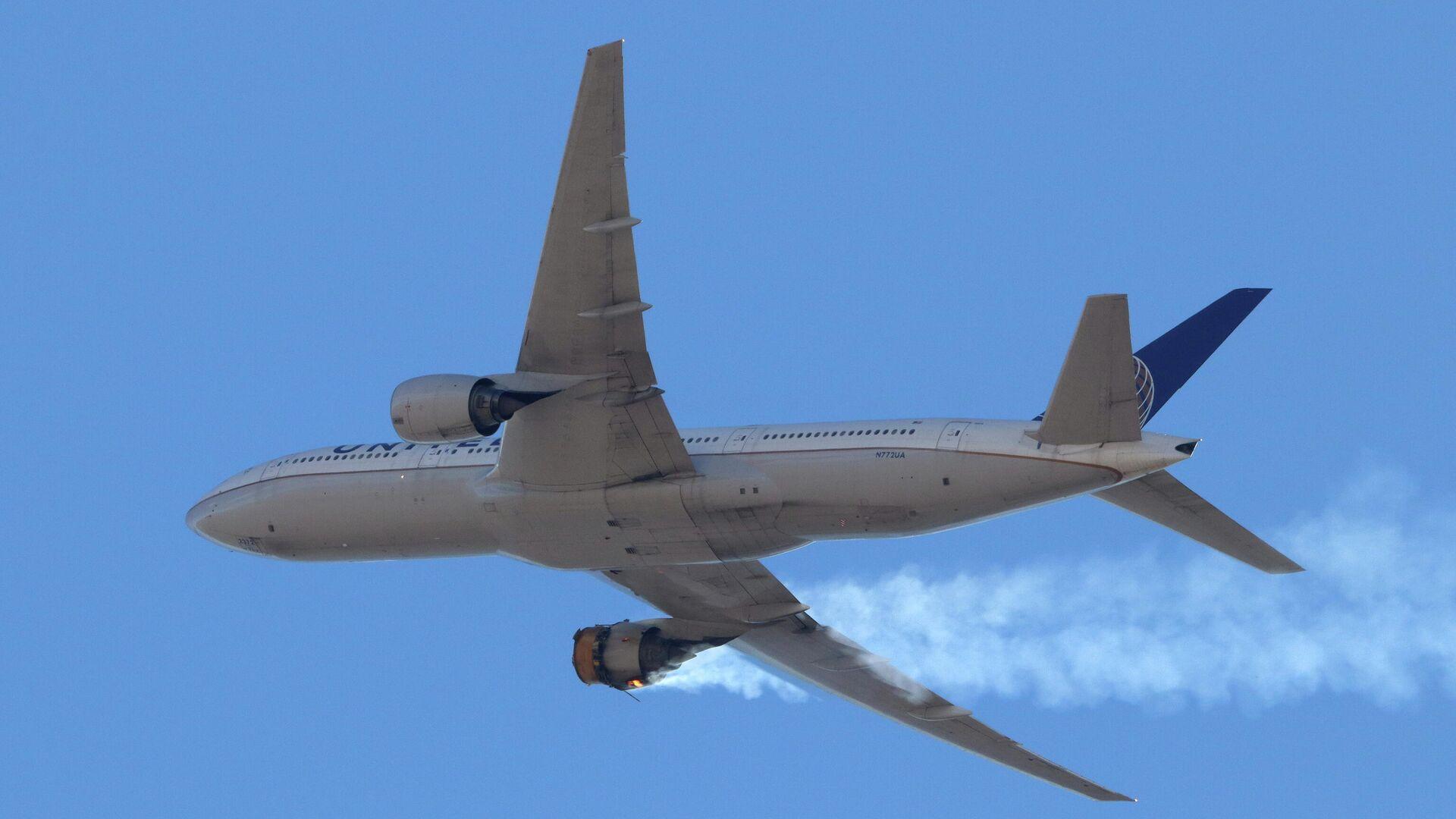 Vuelo UA328 de United Airlines el 20 de febrero de 2021 - Sputnik Mundo, 1920, 23.02.2021
