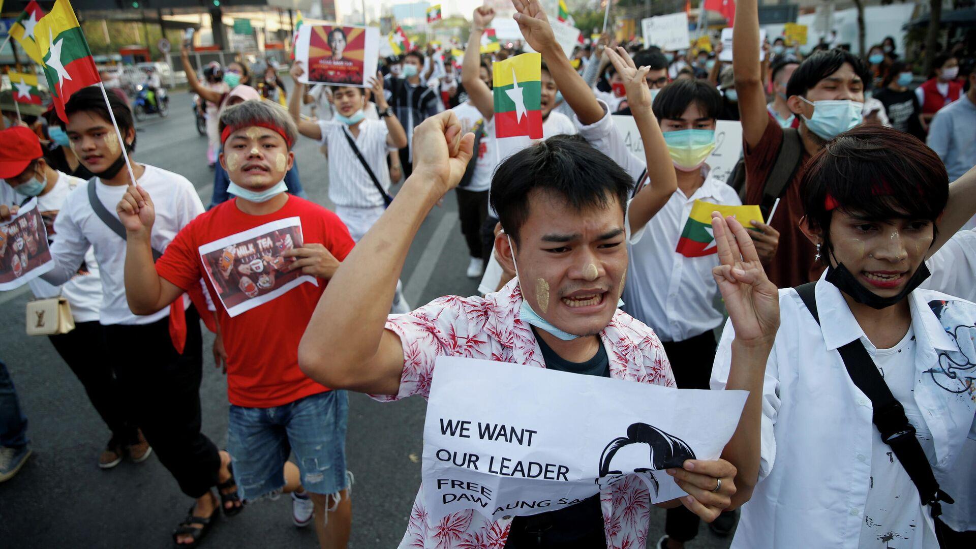 Protestas en Birmania contra el golpe de Estado - Sputnik Mundo, 1920, 25.03.2021