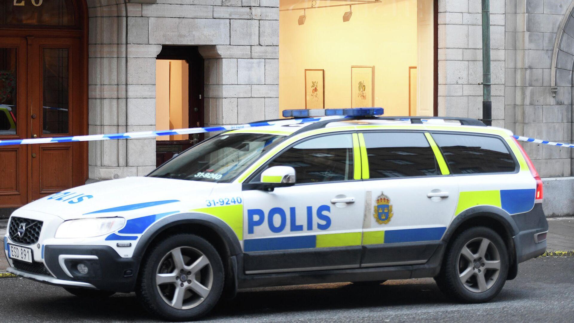 Policía de Suecia - Sputnik Mundo, 1920, 03.03.2021