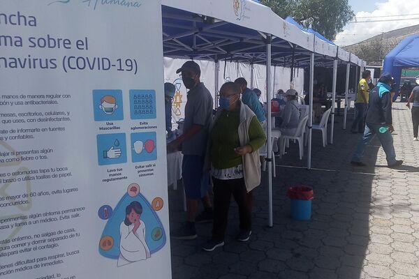 Despliegue del operativo de salud de la Prefectura de Pichincha - Sputnik Mundo