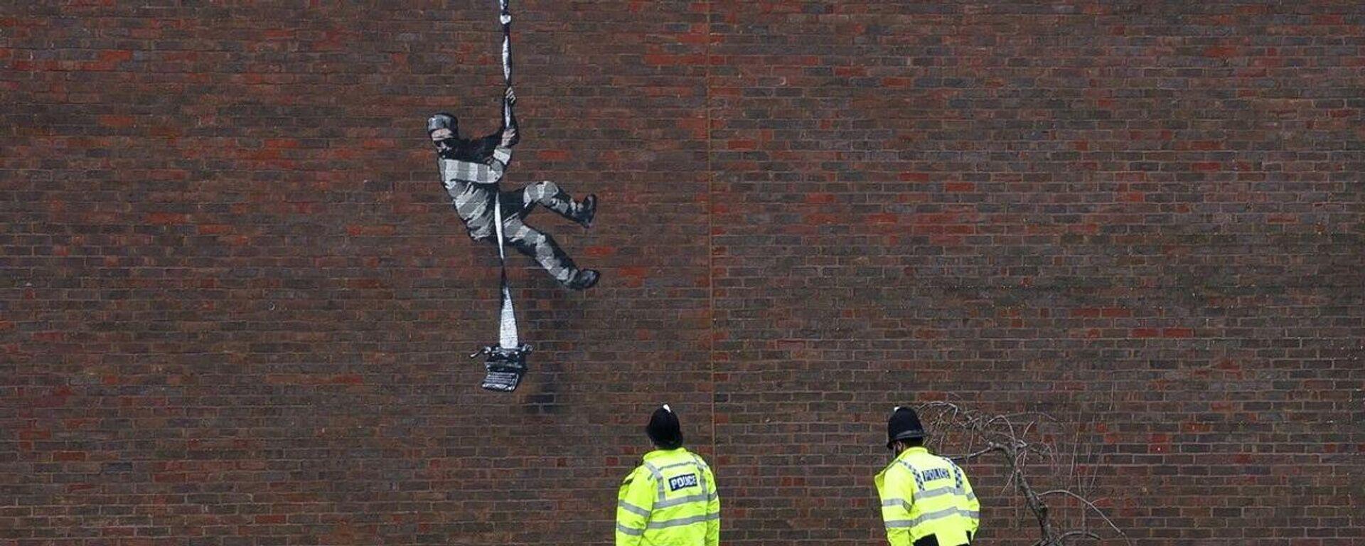 El grafiti de Banksy en la pared de la cárcel de Reading - Sputnik Mundo, 1920, 05.03.2021