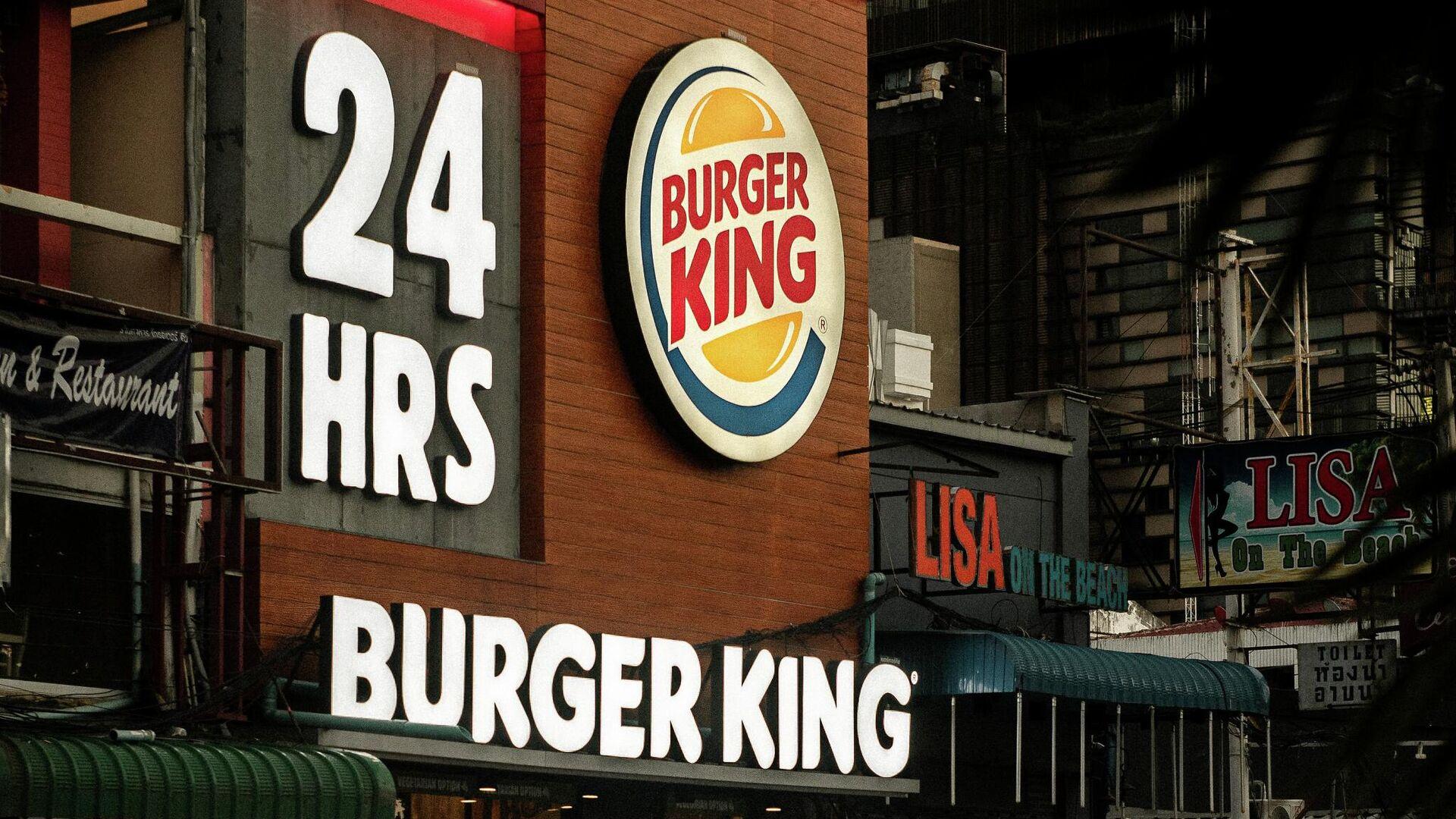 Un restaurante de Burger King - Sputnik Mundo, 1920, 29.07.2021