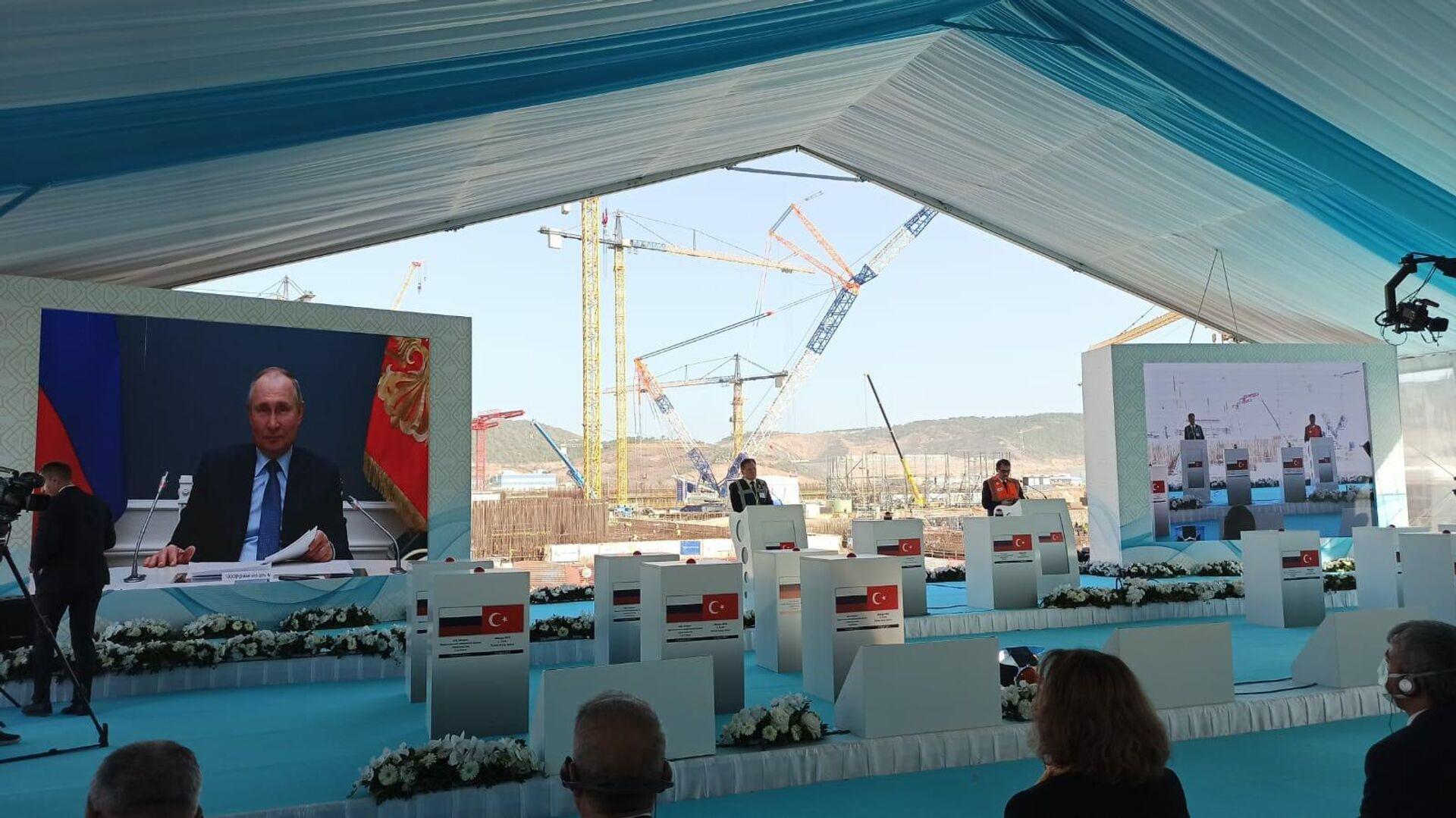 Inicio de construcción del tercer reactor de central nuclear de Akkuyu en Turquía - Sputnik Mundo, 1920, 10.03.2021