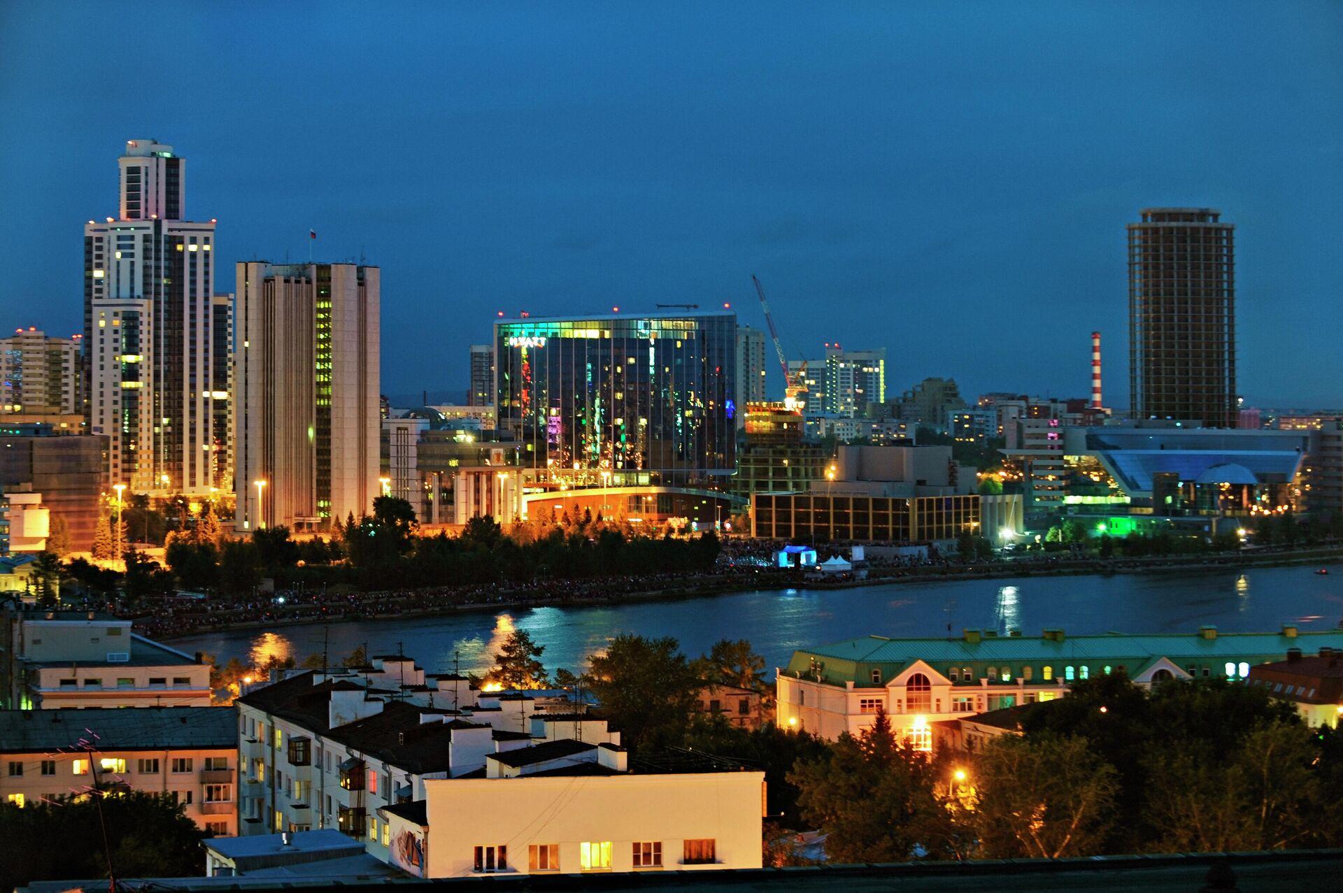 La ciudad rusa de Ekaterimburgo  - Sputnik Mundo, 1920, 11.03.2021
