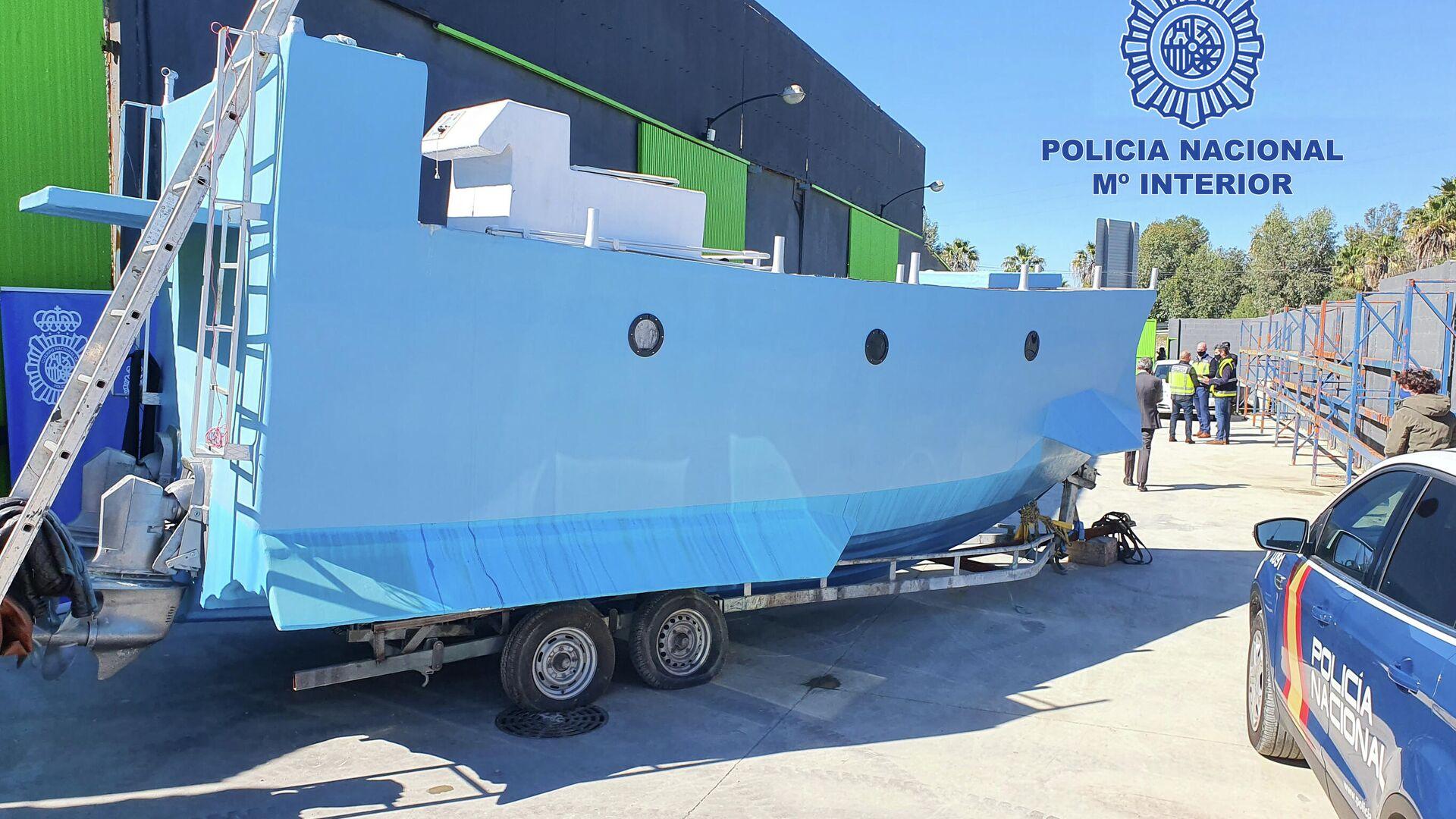 Intervienen la primera embarcación semisumergible localizada en España preparada para el tráfico de drogas - Sputnik Mundo, 1920, 12.03.2021