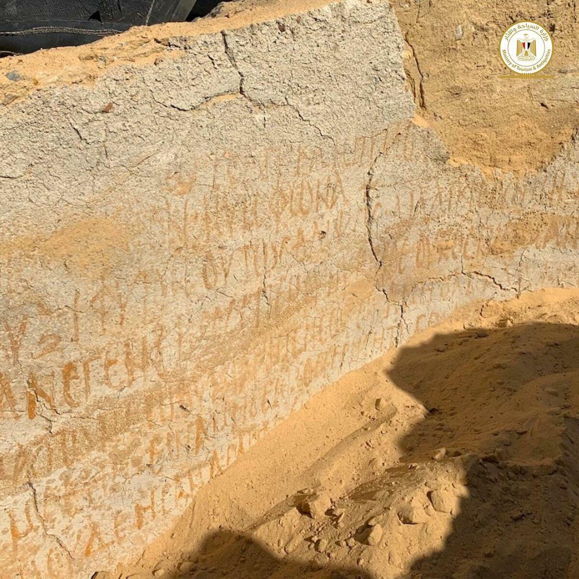 Las inscripciones en las paredes de Tel Ganub Qasr Al-Agouz - Sputnik Mundo, 1920, 15.03.2021