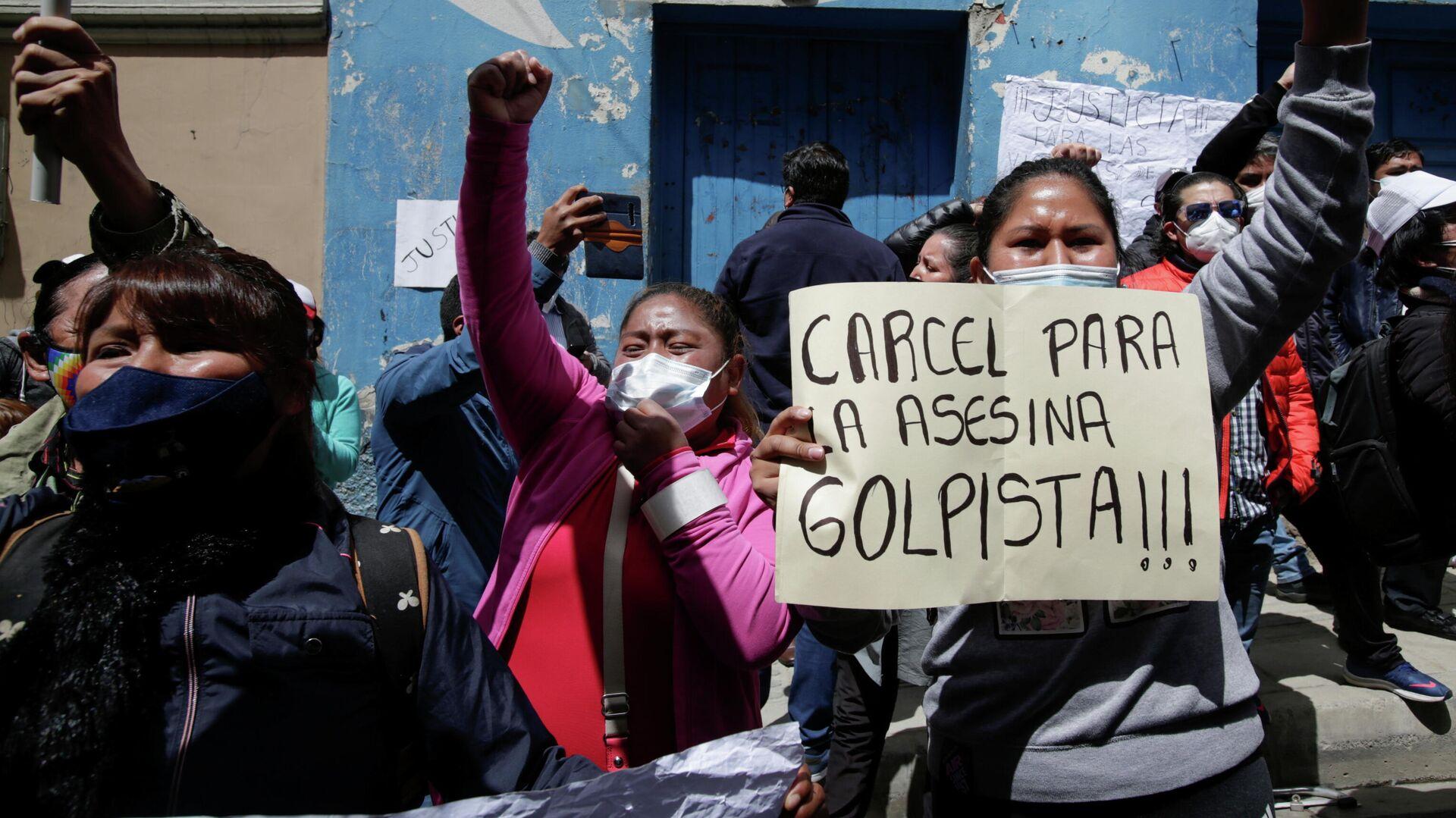 Manifestantes reclamando a favor del encarcelamiento de Jeanine Áñez - Sputnik Mundo, 1920, 25.03.2021