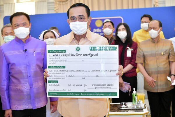 El primer ministro de Tailandia, Prayuth Chan-ocha, con el sertificado de vacunación tras recibir la primera dosis de AstraZeneca - Sputnik Mundo