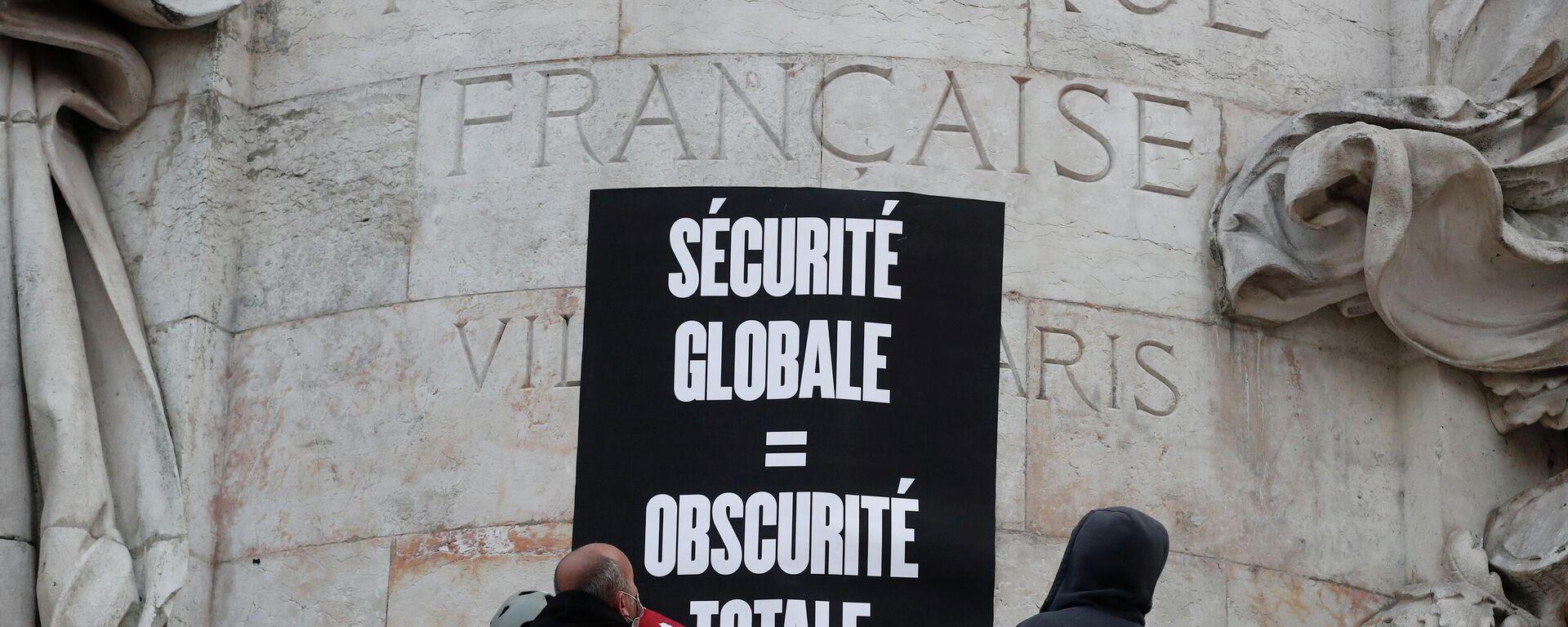 Protesta contra el proyecto de Ley de Seguridad Global - Sputnik Mundo, 1920, 16.03.2021