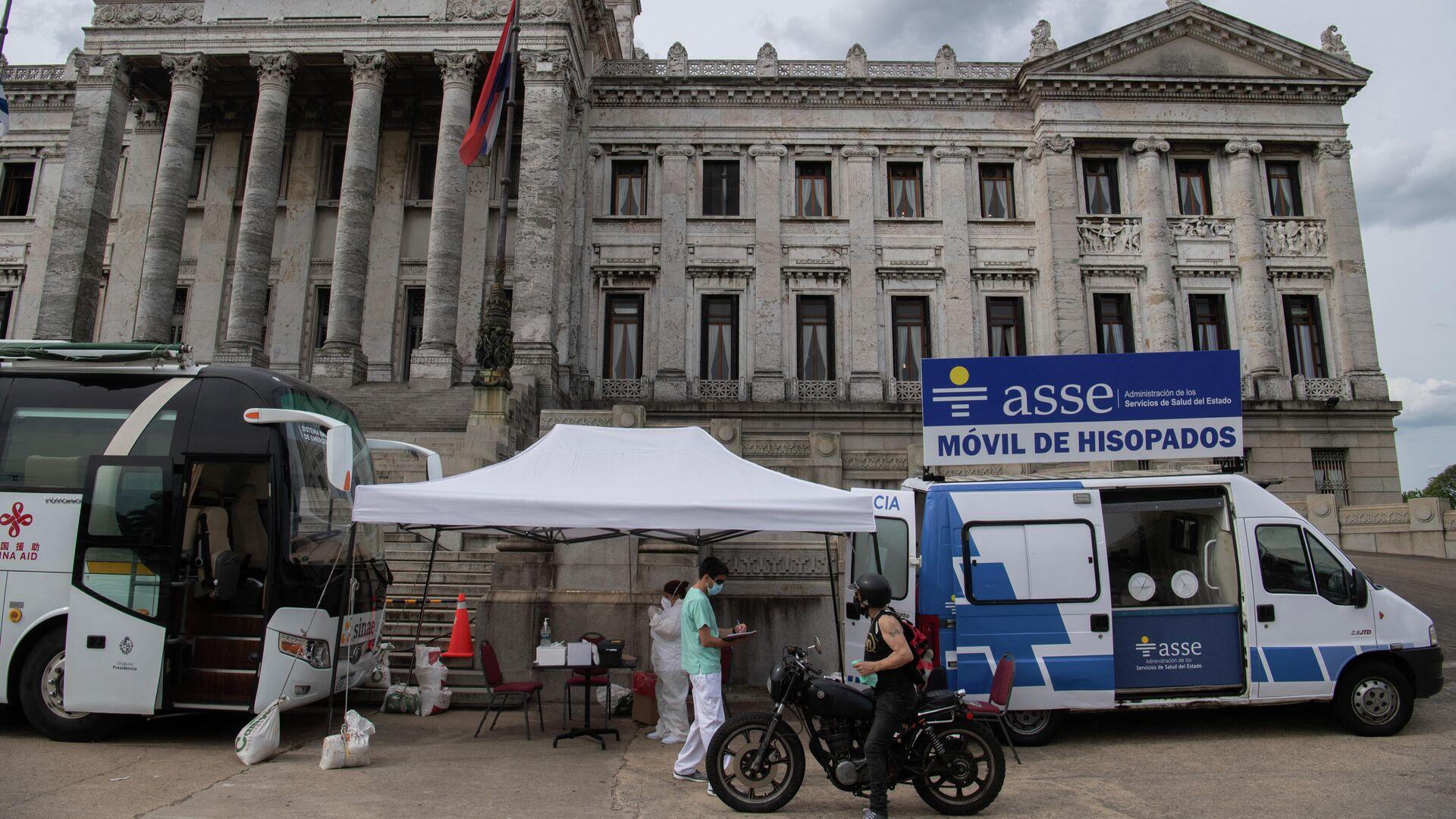 Realización de PCR's delante del Senado de Uruguay - Sputnik Mundo, 1920, 16.03.2021
