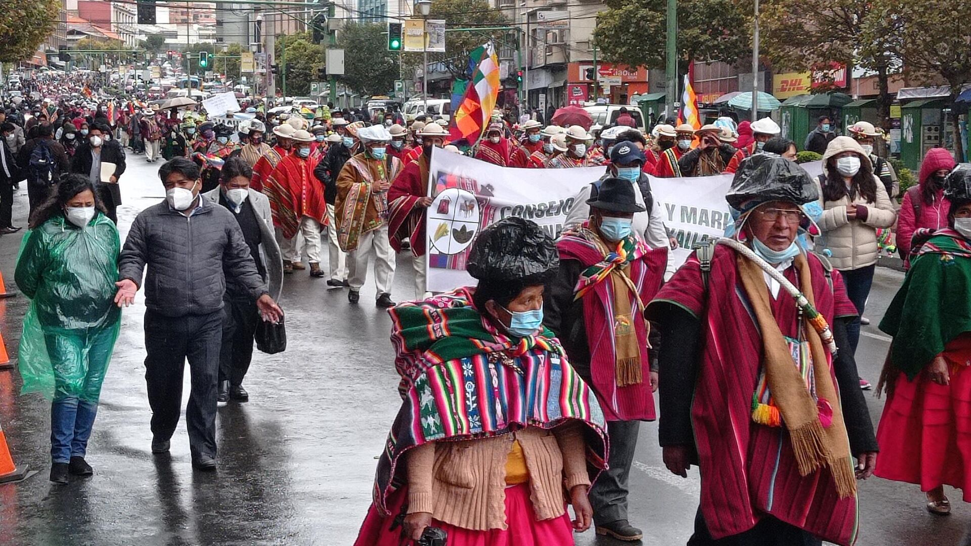 Indígenas y campesinos marchan en La Paz, Bolivia - Sputnik Mundo, 1920, 27.09.2021