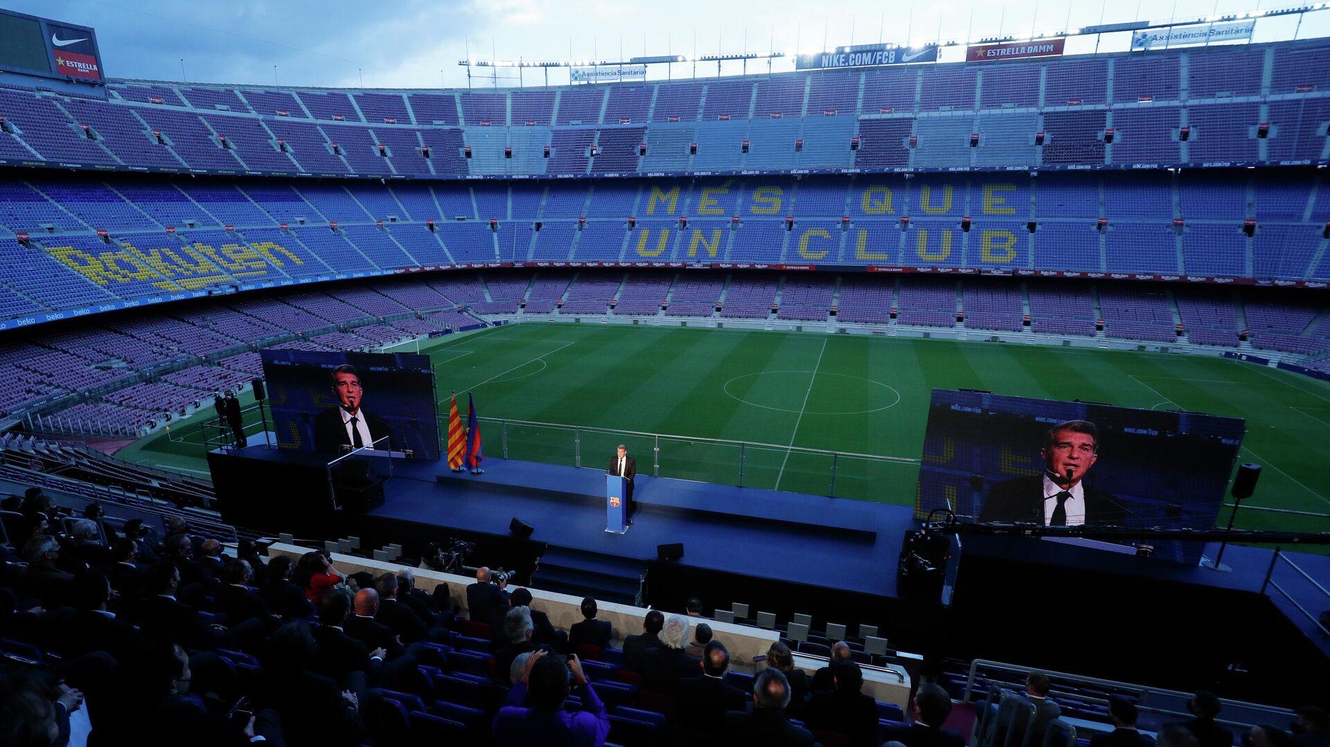 El estadio del Camp Nou - Sputnik Mundo, 1920, 23.03.2021