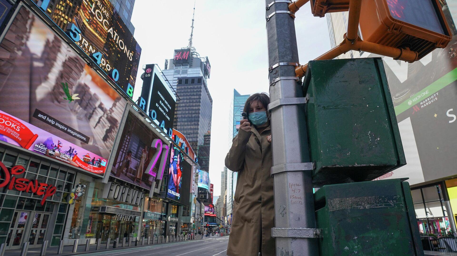 Una persona en mascarilla en las calles vacías de Nueva York - Sputnik Mundo, 1920, 26.03.2021