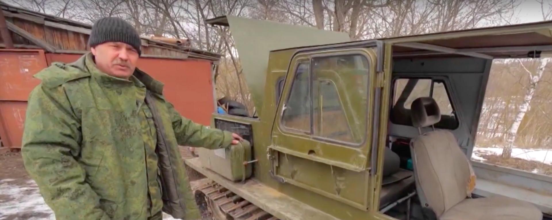 Un militar jubilado construye un tanque con sus propias manos en Rusia - Sputnik Mundo, 1920, 18.04.2021