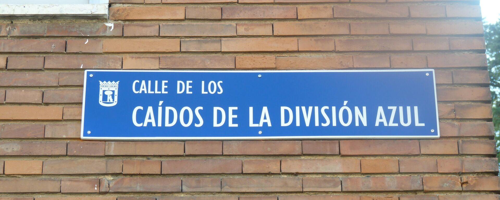 Letrero de la calle de los Caídos de la División Azul (Madrid) - Sputnik Mundo, 1920, 13.05.2021
