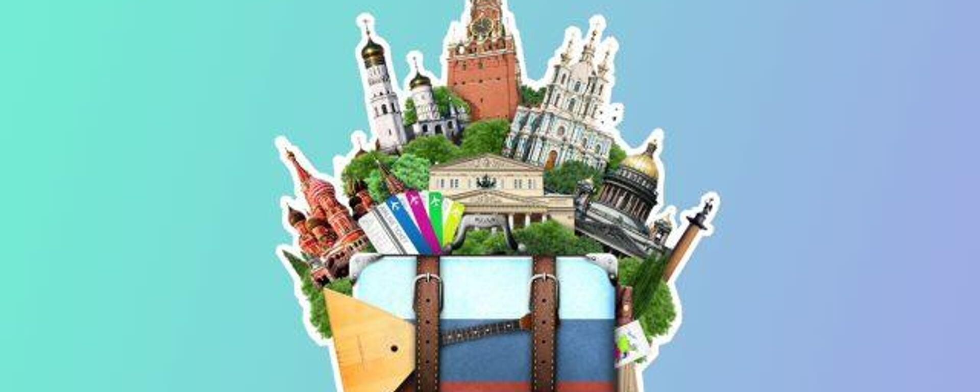 ¿Por qué el 6 de junio se celebra el Día de la Lengua Rusa?  - Sputnik Mundo, 1920, 05.06.2021