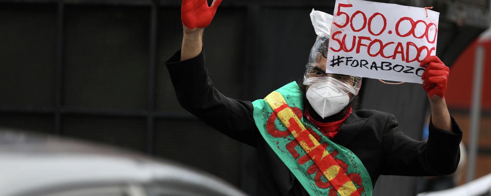 Protestas contra el presidente de Brasil, Jair Bolsonaro - Sputnik Mundo, 1920, 23.06.2021