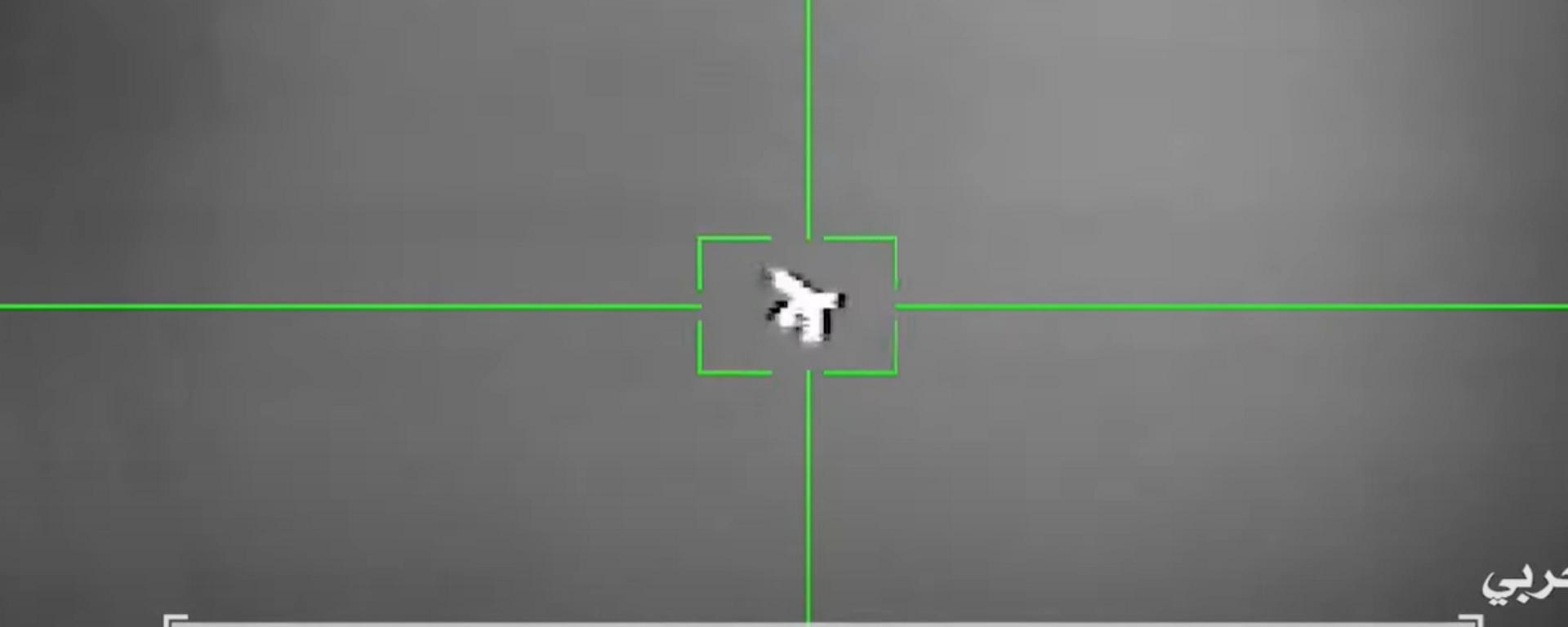 Los hutíes rebeldes de Yemen muestran el derribo de un dron con un misil - Sputnik Mundo, 1920, 24.06.2021