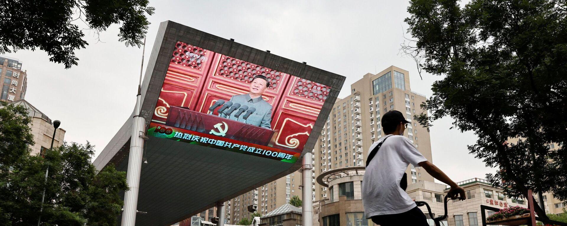 Трансляция выступления председатель КНР Си Цзиньпина на праздновании 100-летия Коммунистической партии Китая в Пекине - Sputnik Mundo, 1920, 20.09.2021
