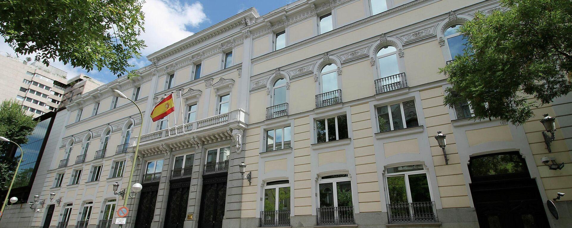 Sede del Consejo General del Poder Judicial de España - Sputnik Mundo, 1920, 20.07.2021