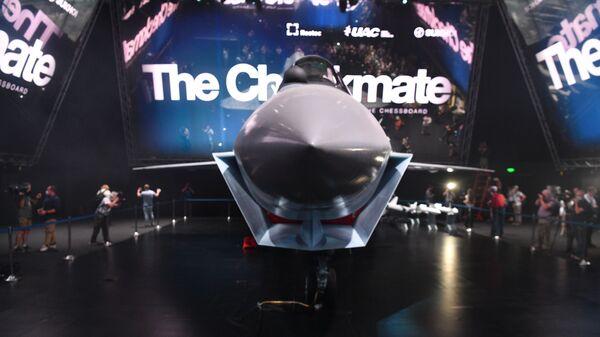 Прототип нового легкого тактического однодвигательного истребителя пятого поколения Chekmate на МАКС-2021 - Sputnik Mundo