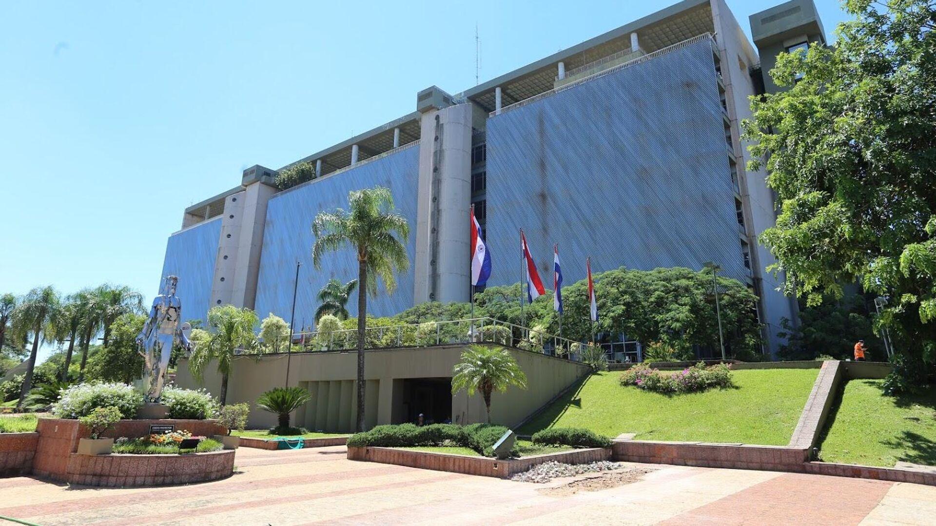 Banco Central de Paraguay - Sputnik Mundo, 1920, 12.08.2021
