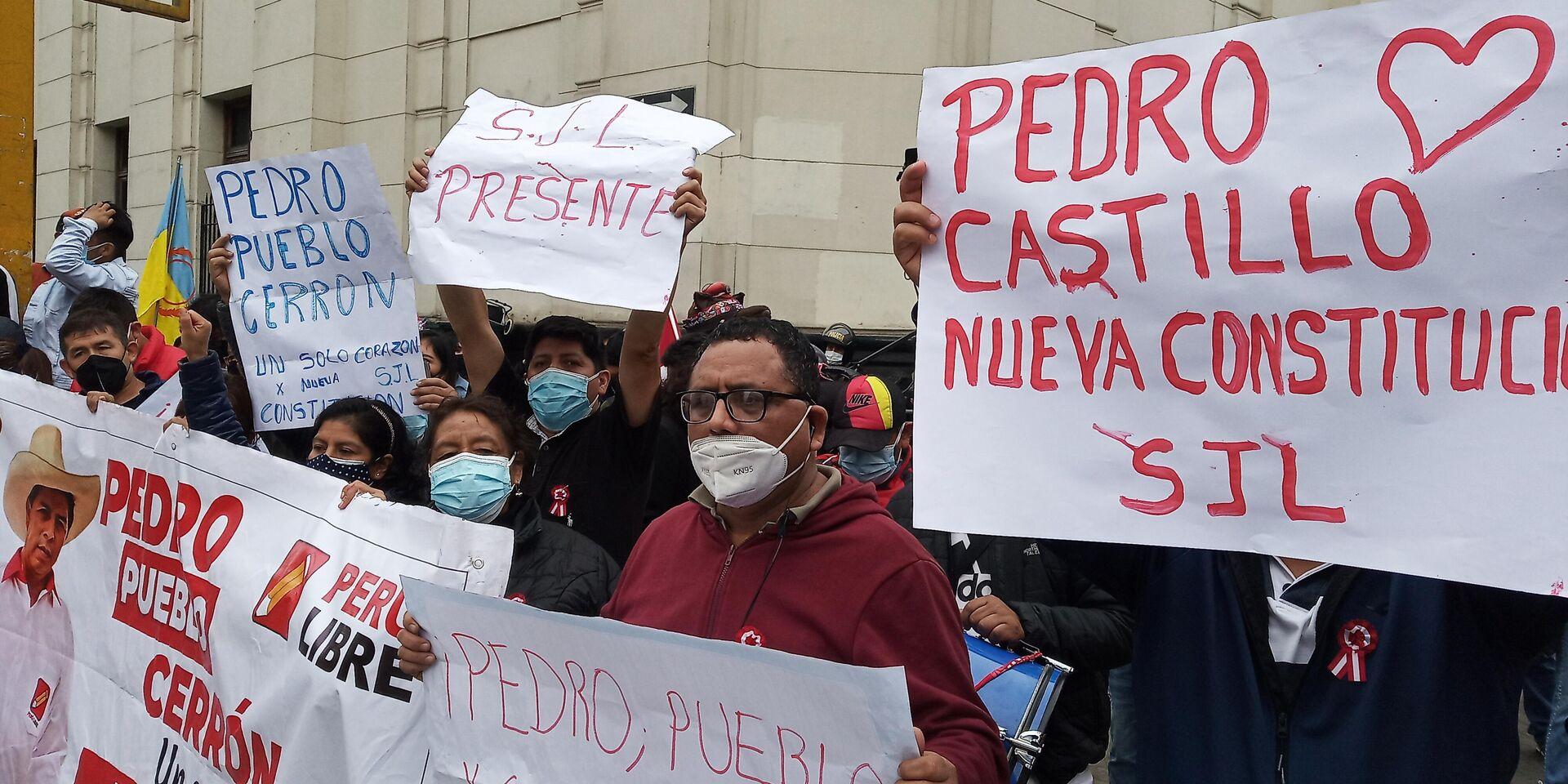 Apoyo a Castillo en las inmediaciones del Congreso - Sputnik Mundo, 1920, 29.07.2021