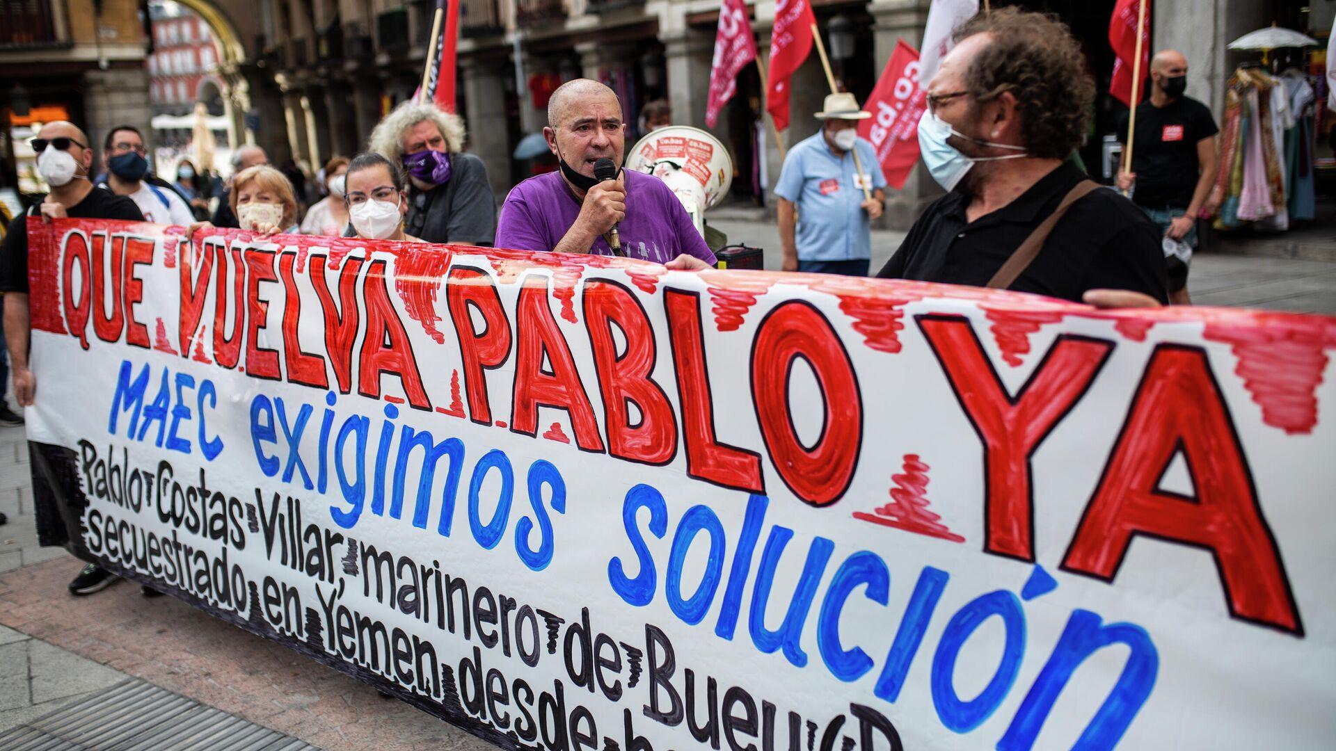 Protesta por la liberación de Pablo Costas Villar en Madrid - Sputnik Mundo, 1920, 04.08.2021