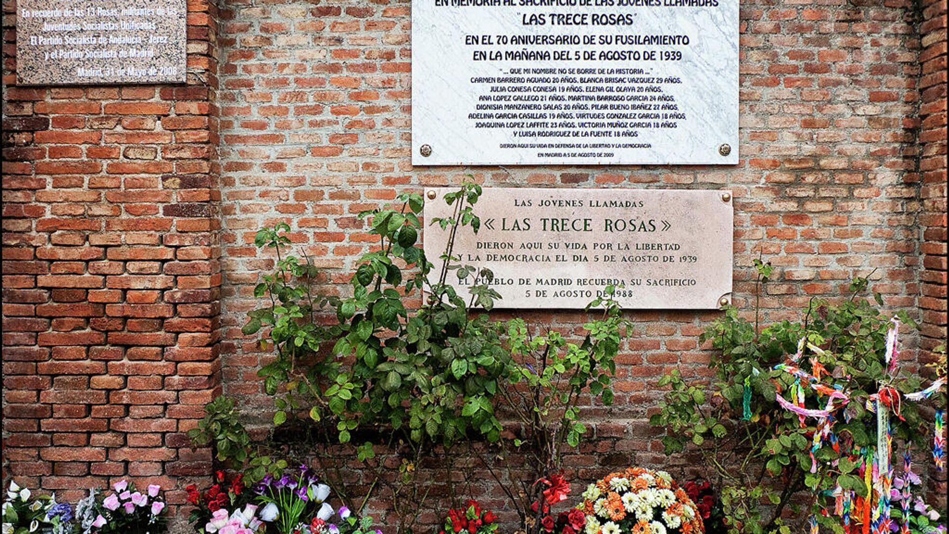 Memorial de las Trece Rosas (Madrid) - Sputnik Mundo, 1920, 05.08.2021