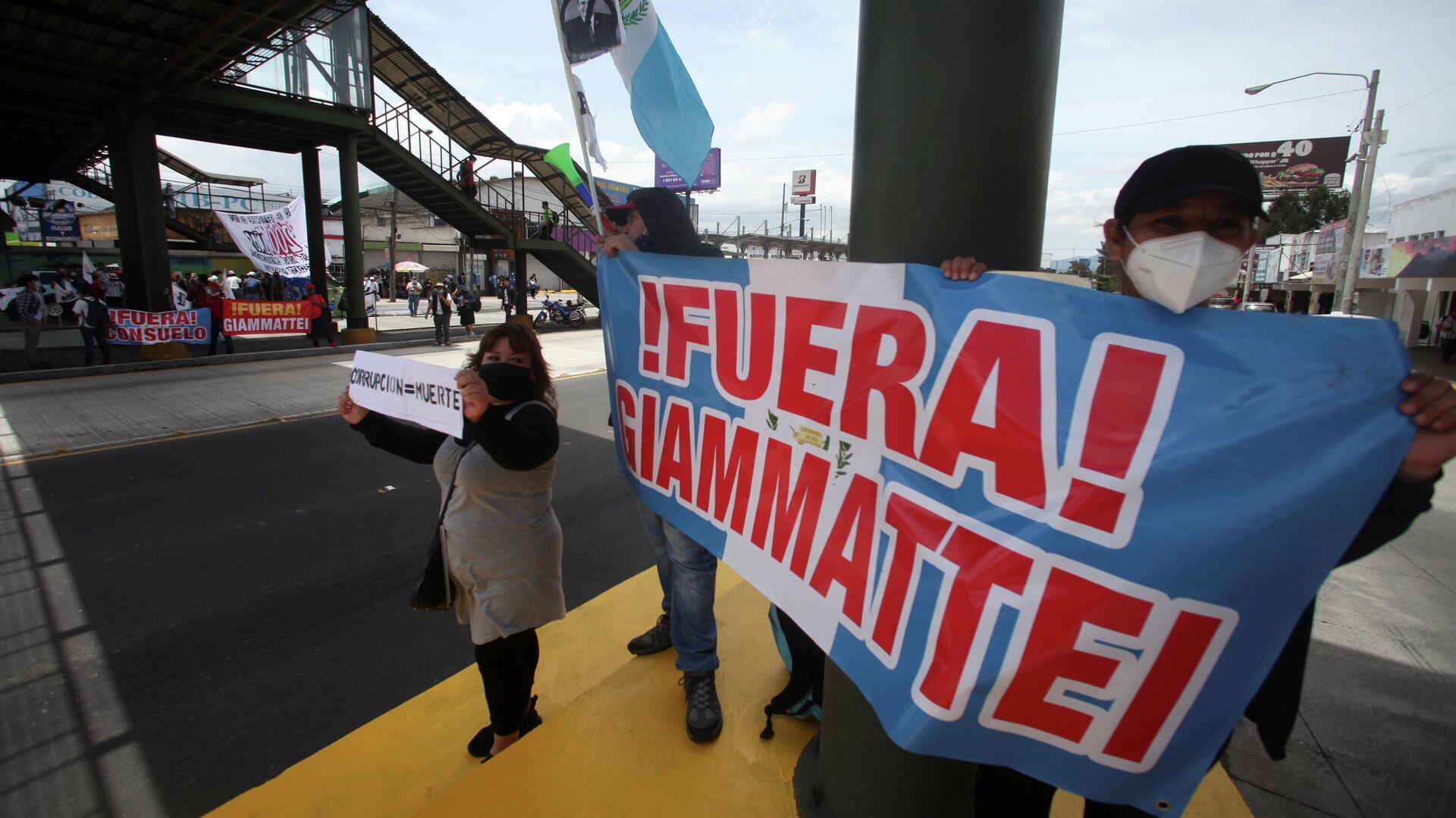 Protestas en Guatemala - Sputnik Mundo, 1920, 09.08.2021