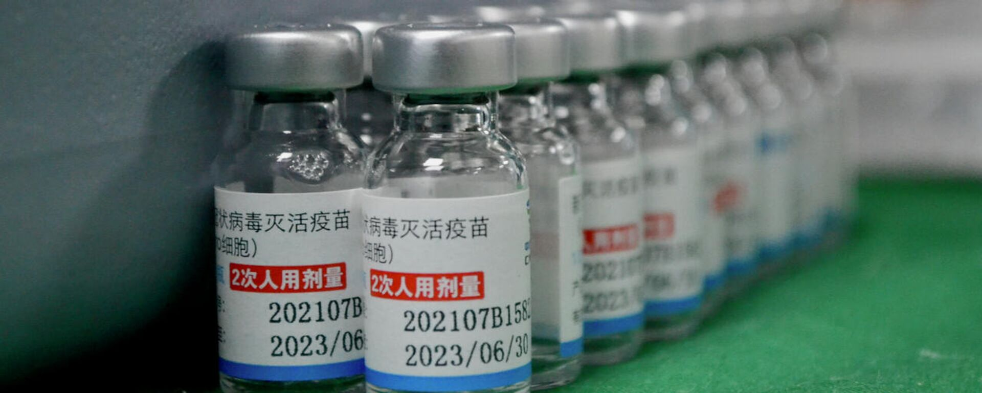 Gobierno venezolano denuncia retraso en el envío de vacunas canceladas a través del mecanismo Covax - Sputnik Mundo, 1920, 29.09.2021