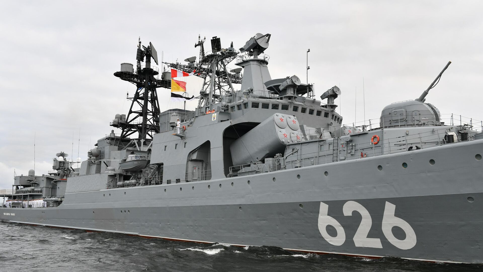 El buque antisubmarino ruso Vicealmirante Kulakov  - Sputnik Mundo, 1920, 18.08.2021