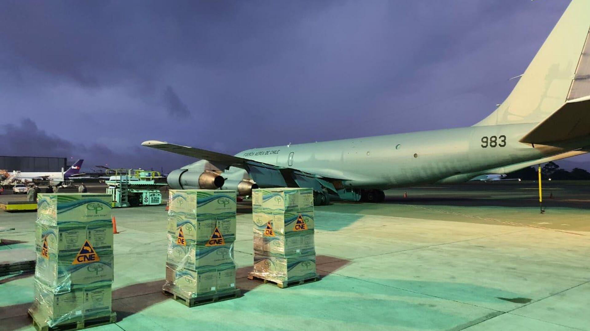 Costa Rica envía 9,5 toneladas de ayuda humanitaria a Haití - Sputnik Mundo, 1920, 18.08.2021