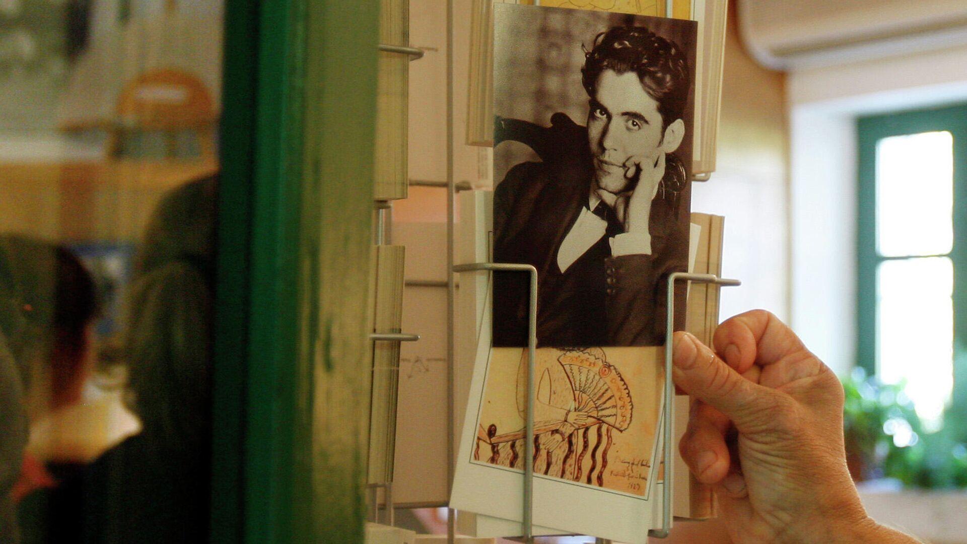 Postal con el retrato de Federico García Lorca - Sputnik Mundo, 1920, 18.08.2021