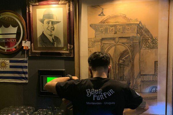 Retrato de Carlos Gardel en el Baar Fun Fun - Sputnik Mundo