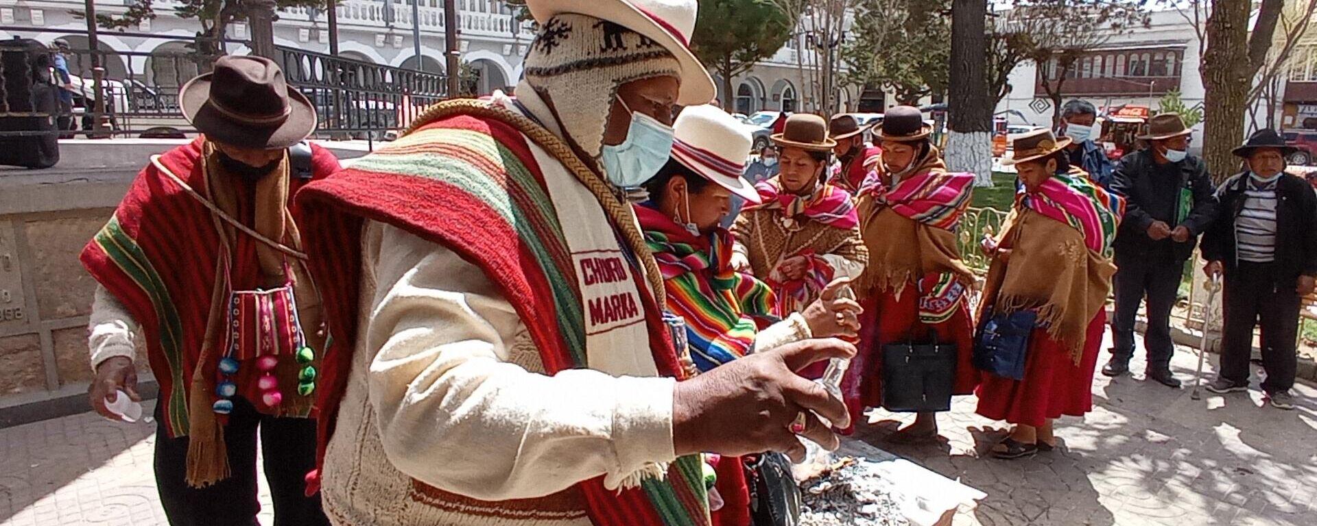 Comunidades indígenas realizan una ofrenda a la Pachamama en Oruro - Sputnik Mundo, 1920, 28.08.2021