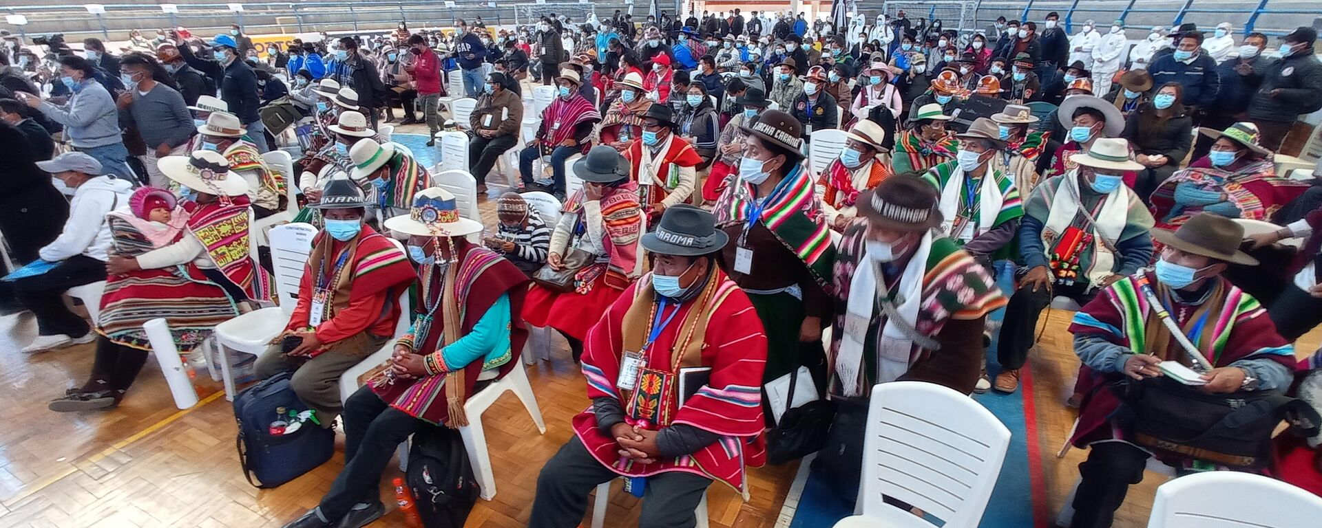 Cumbre para la Reconstrucción Económica y Productiva en Oruro, Bolivia - Sputnik Mundo, 1920, 31.08.2021
