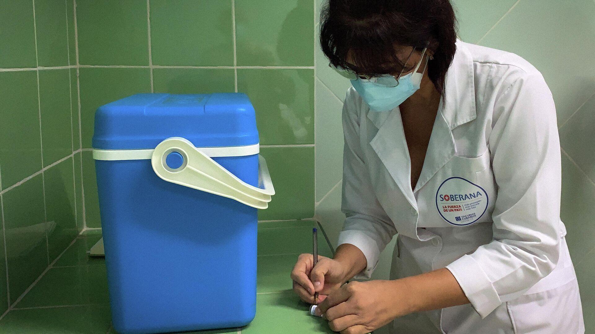 Vacunación con Soberana Plus en La Habana, Cuba - Sputnik Mundo, 1920, 02.09.2021