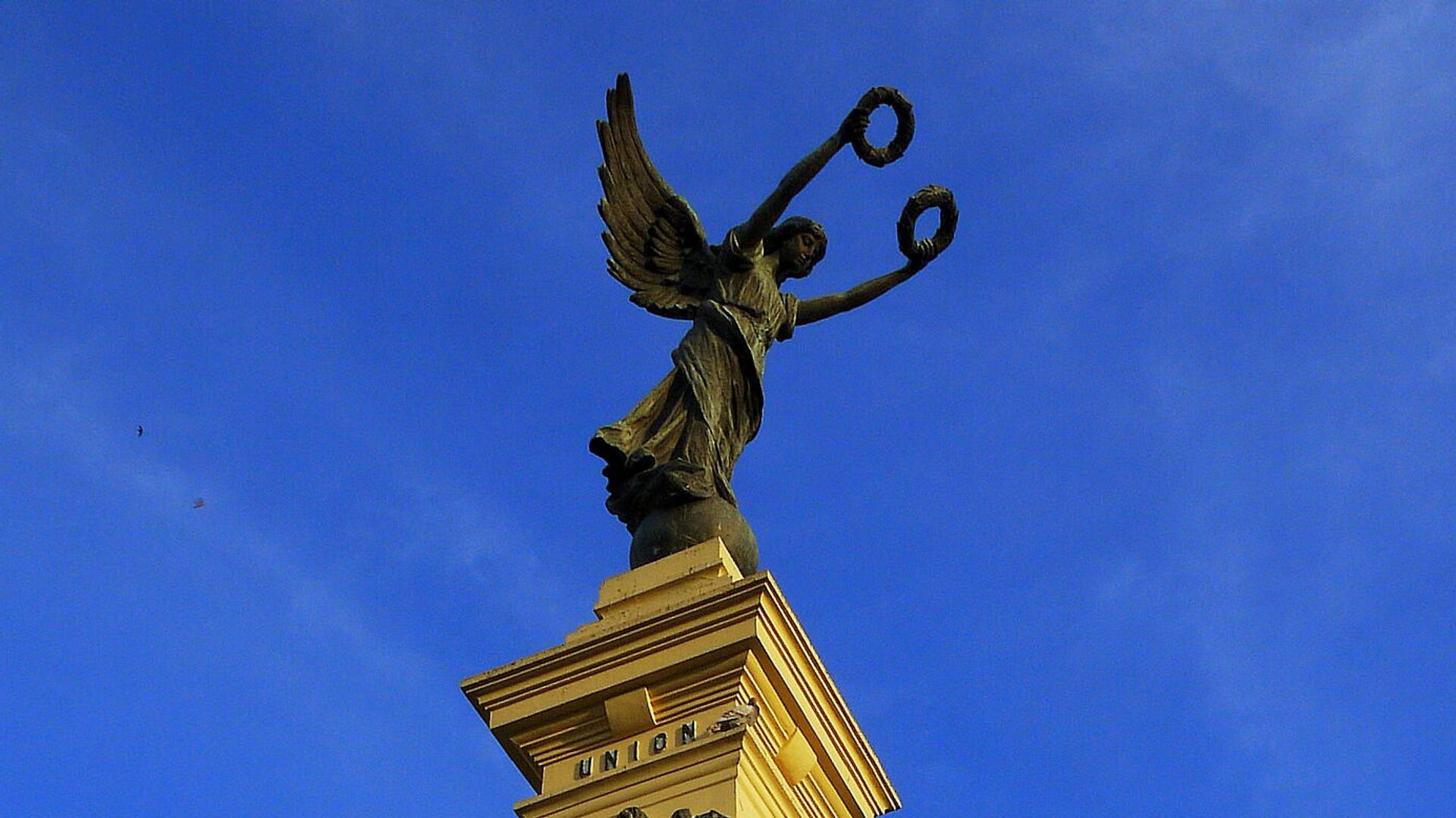Monumento a los Próceres en plaza La Libertad, El Salvador - Sputnik Mundo, 1920, 02.09.2021