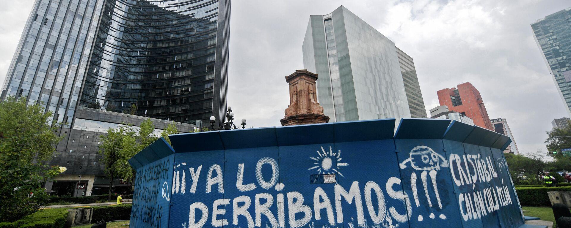 Monumento a Colón - Sputnik Mundo, 1920, 06.09.2021