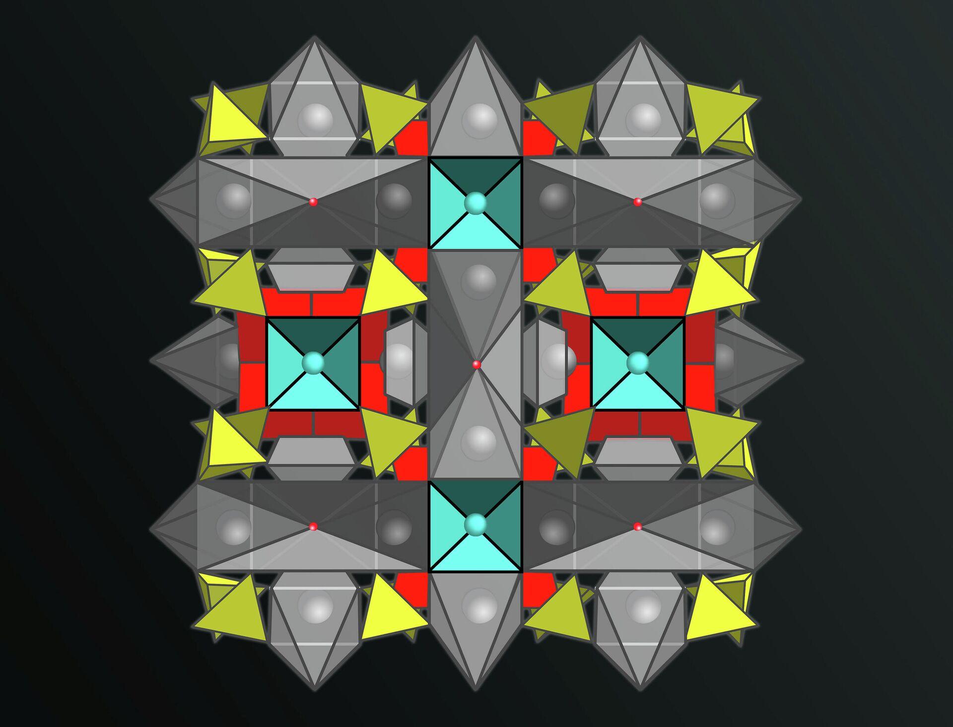 Una estructura ideal bidimensional Kagomé - Sputnik Mundo, 1920, 06.09.2021