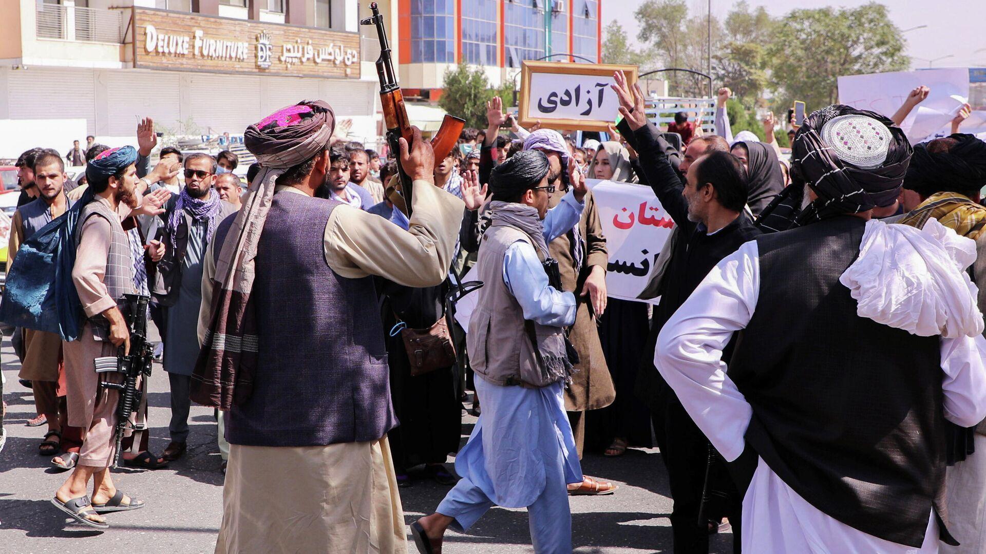 Protestas en Afganistán - Sputnik Mundo, 1920, 23.09.2021
